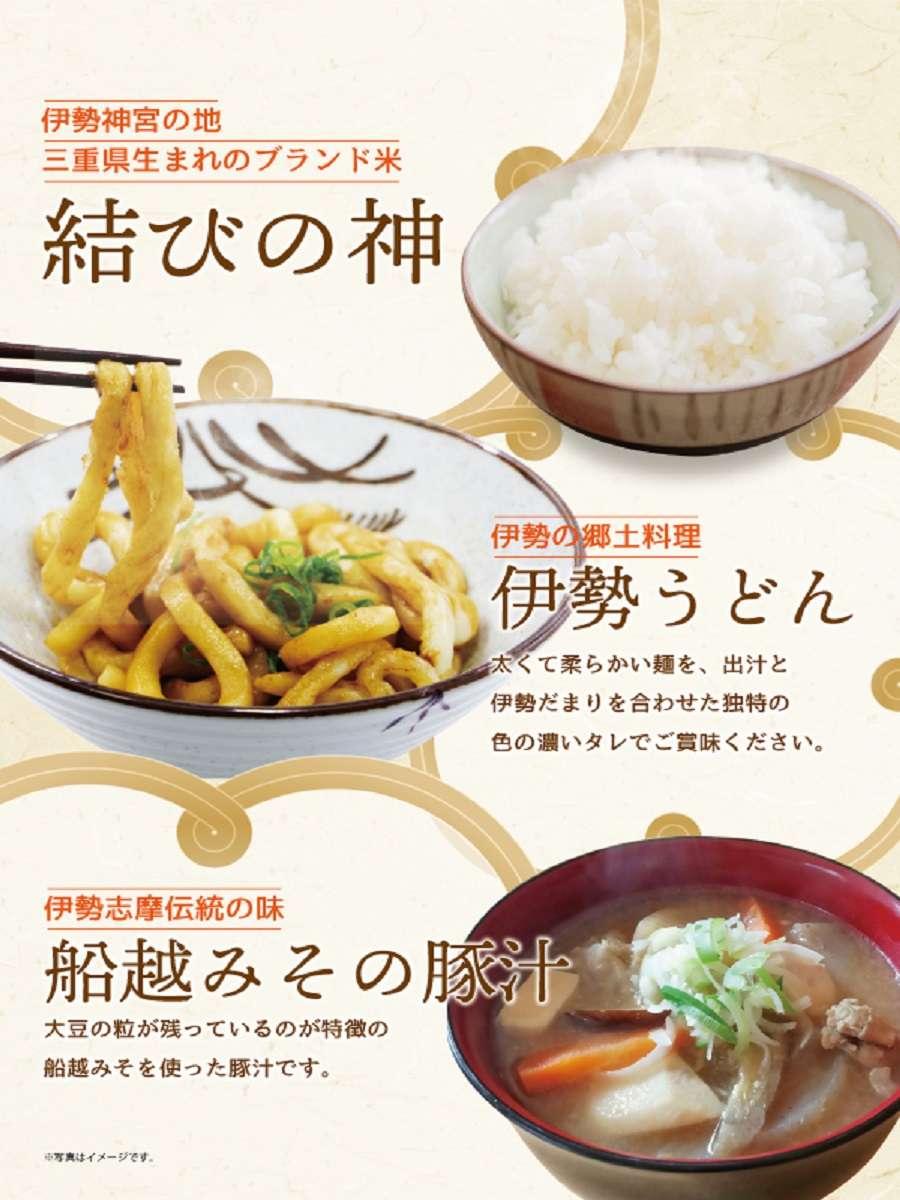有料朝食では、大人気「伊勢うどん」をはじめ三重県の地の物を扱っております。