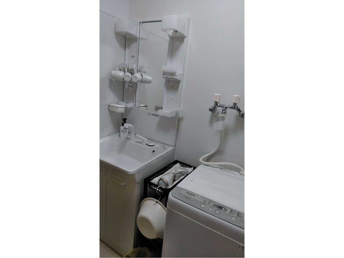 洗濯機もご利用できます