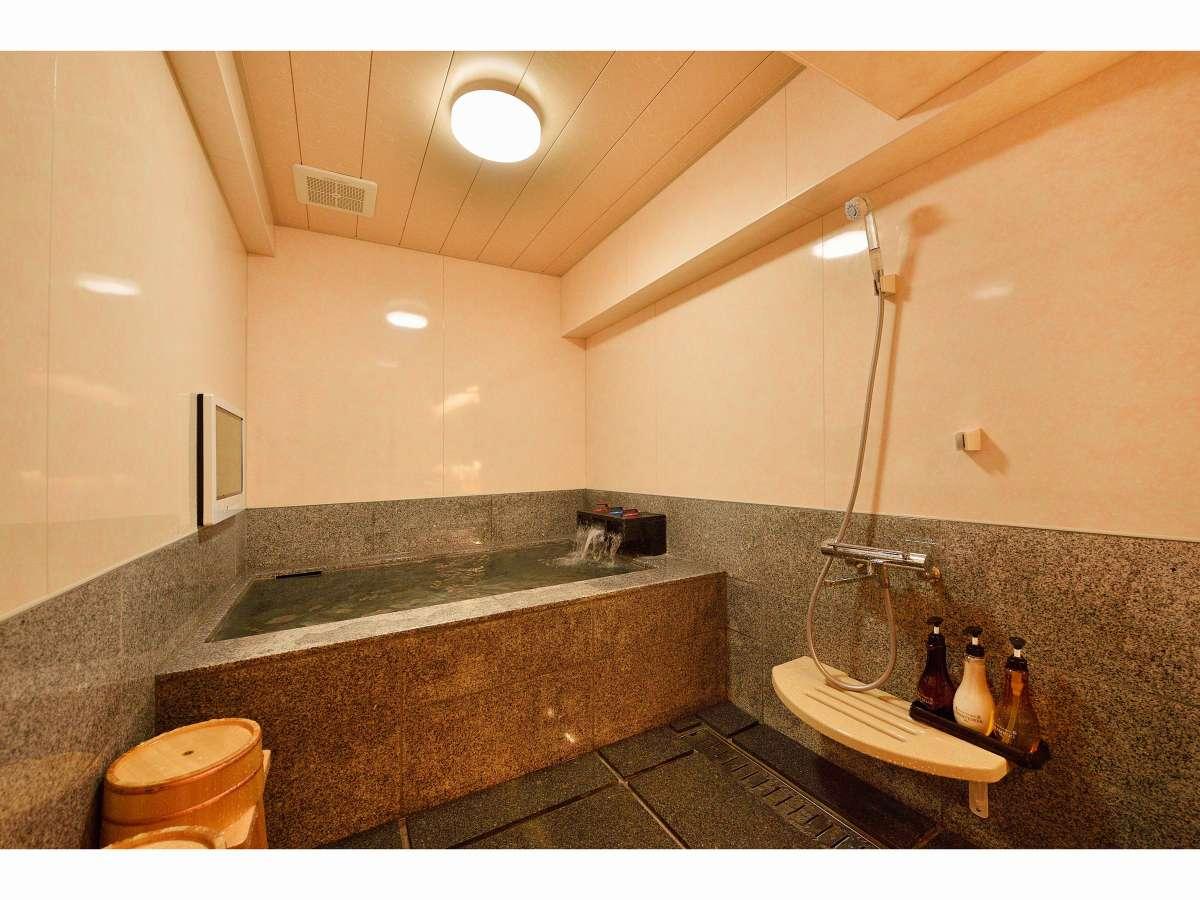 客室内風呂温泉付きミラブル製シャワーヘッド完備