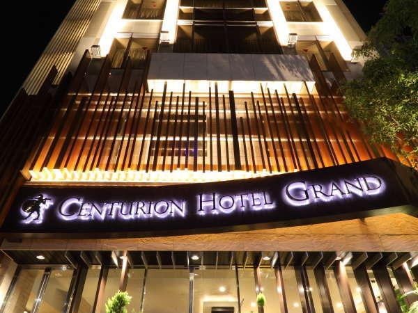 ■センチュリオンホテルグランド赤坂