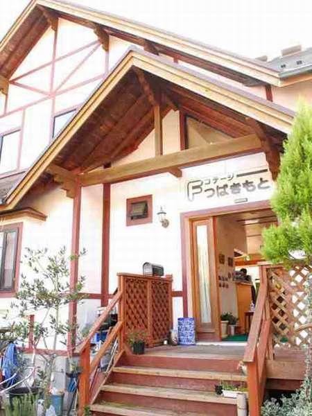 亀山湖畔に面した静かな宿でお寛ぎください。