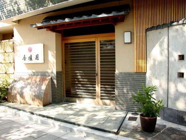 駅から徒歩10分・車5分と近く、足羽川沿いの静かな立地に佇む老舗旅館でごゆっくりとお寛ぎください。