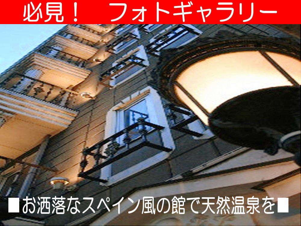 Matsue City Hotel (annex)