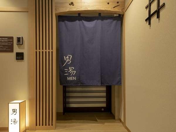 ■男性大浴場入口 営業時間15:00~10:00