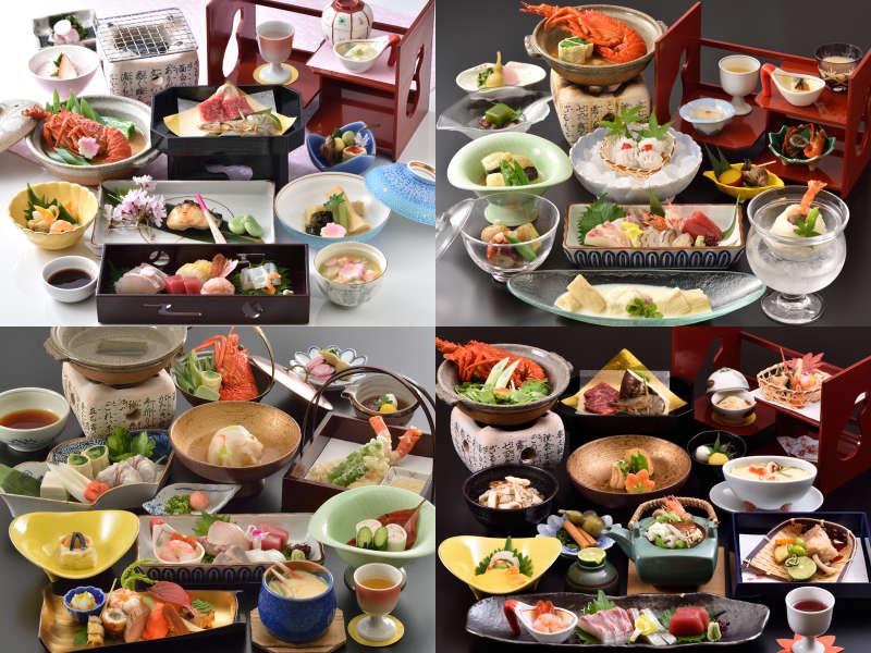 四季の豪華味覚会席料理一例