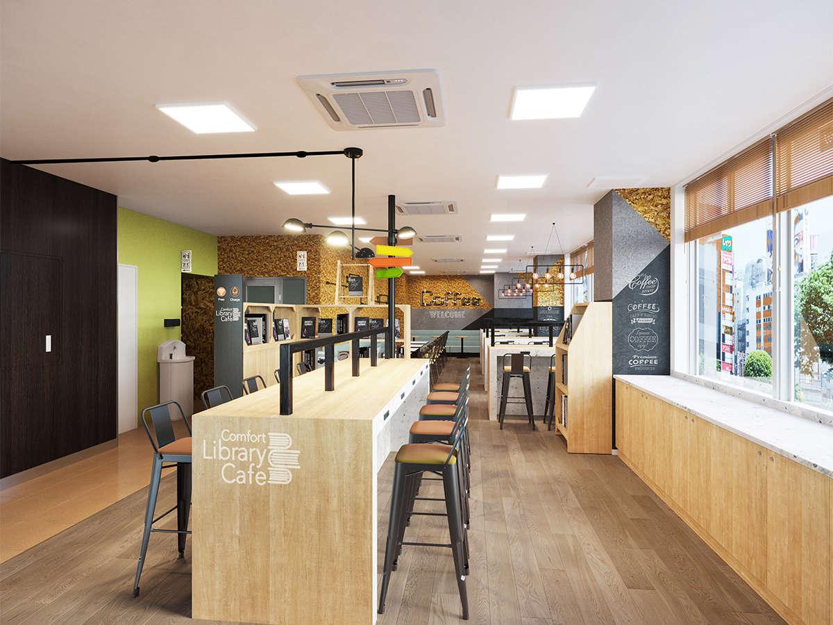 【ライブラリーカフェ】第一次産業の工場をイメージ。インダストリアルなデザインに仕上げました。