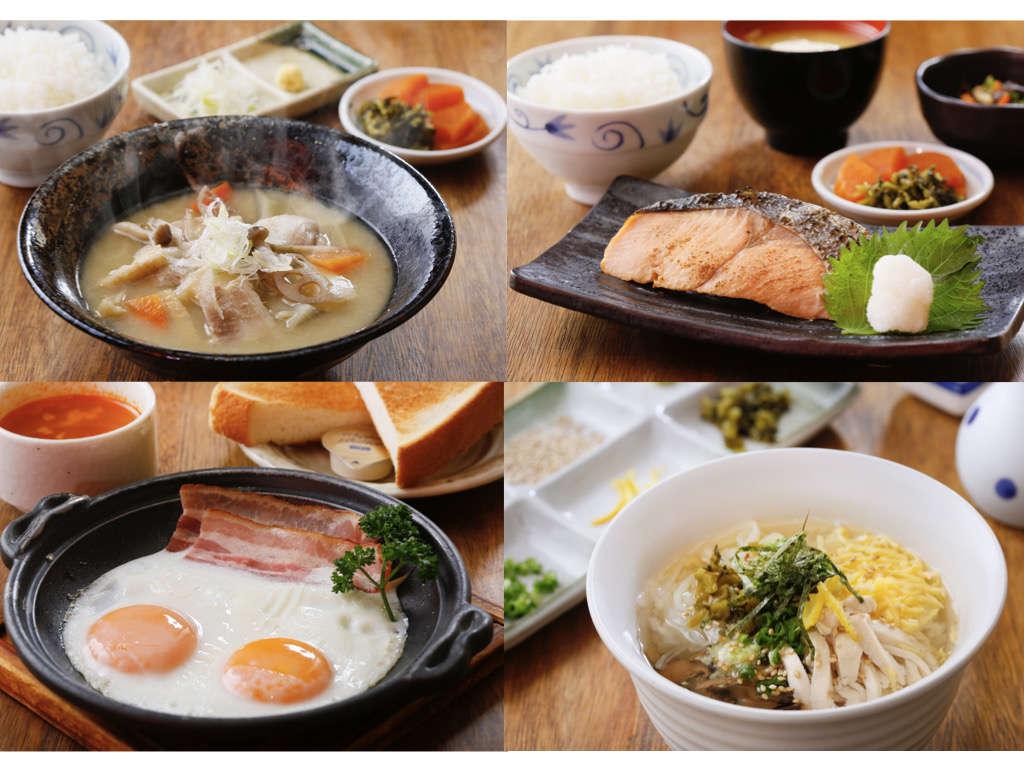 お膳朝食は4種類からお好きなメニューを♪