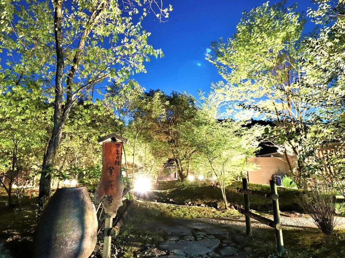 【紫尾庵】外観:陽が沈んだ後の数十分間は、幻想的な空模様をお楽しみいただけます。