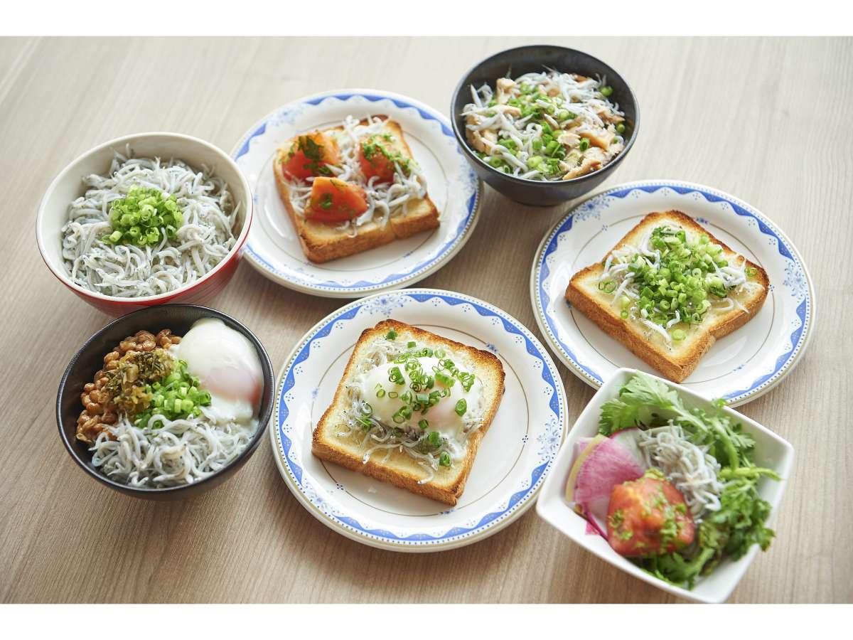 《しらすアレンジメニュー》 しらす丼・しらすトースト・しらすサラダなど、お好みで!!