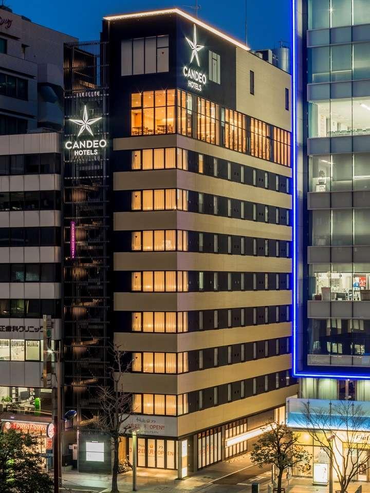 マリンメッセ福岡の周辺ホテル - 格安・人気・おすすめ