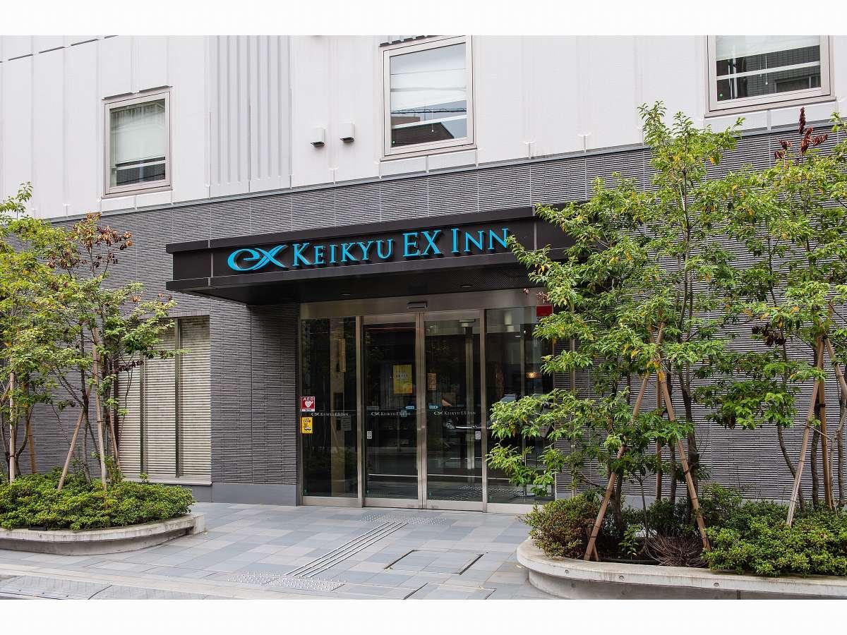 KEIKYU EX INN ASAKUSABASHI-STATION
