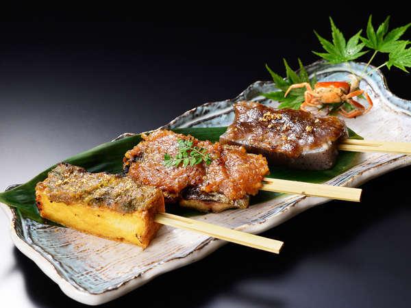 【ご夕食・別注料理】「味噌田楽三種盛り」会津の郷土料理。