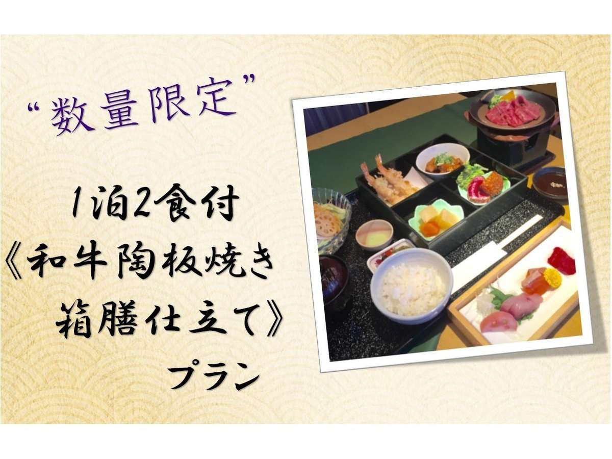 sasayama singles For the japanese, eating a delicious bowl of ramen is an experience best shared over a hearty laugh and conversation with a friend or a partner that's why osaka ramen chain sasayama came up with a solution for those who eat by their lonesome by giving them a virtual date according to.