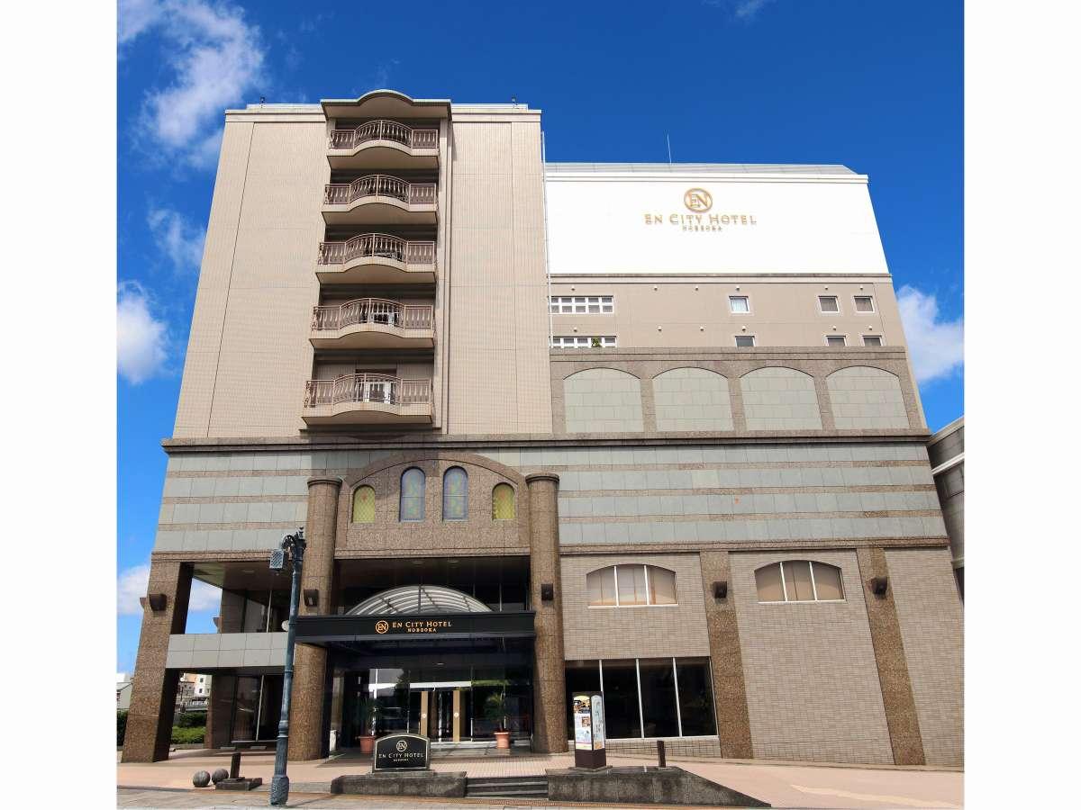 五ヶ瀬川のほとりで快適な滞在を♪ビジネスやレジャーに最適な空間をご提供致します!