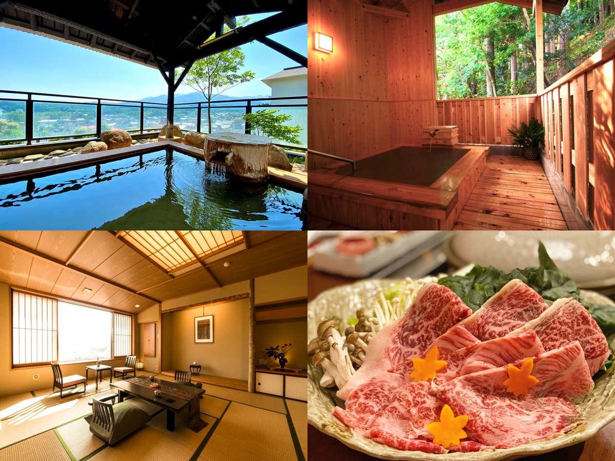 全席個室の食事処で気兼ねなくお食事を愉しみ、全12趣の湯舟でゆったりと寛ぐ。