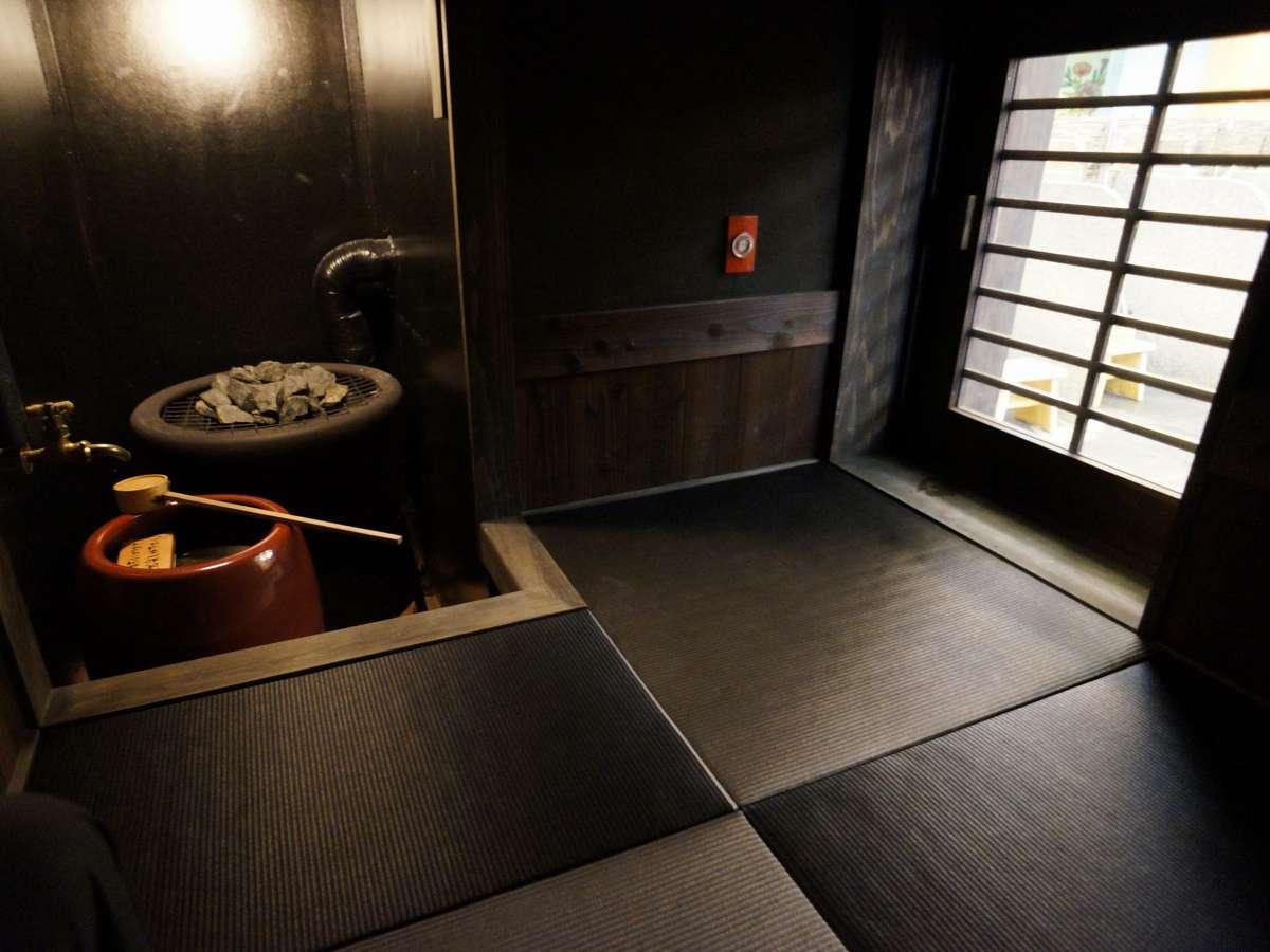 静寂のなか瞑想サウナ浴が体験できる日本古来の蒸し風呂です♪
