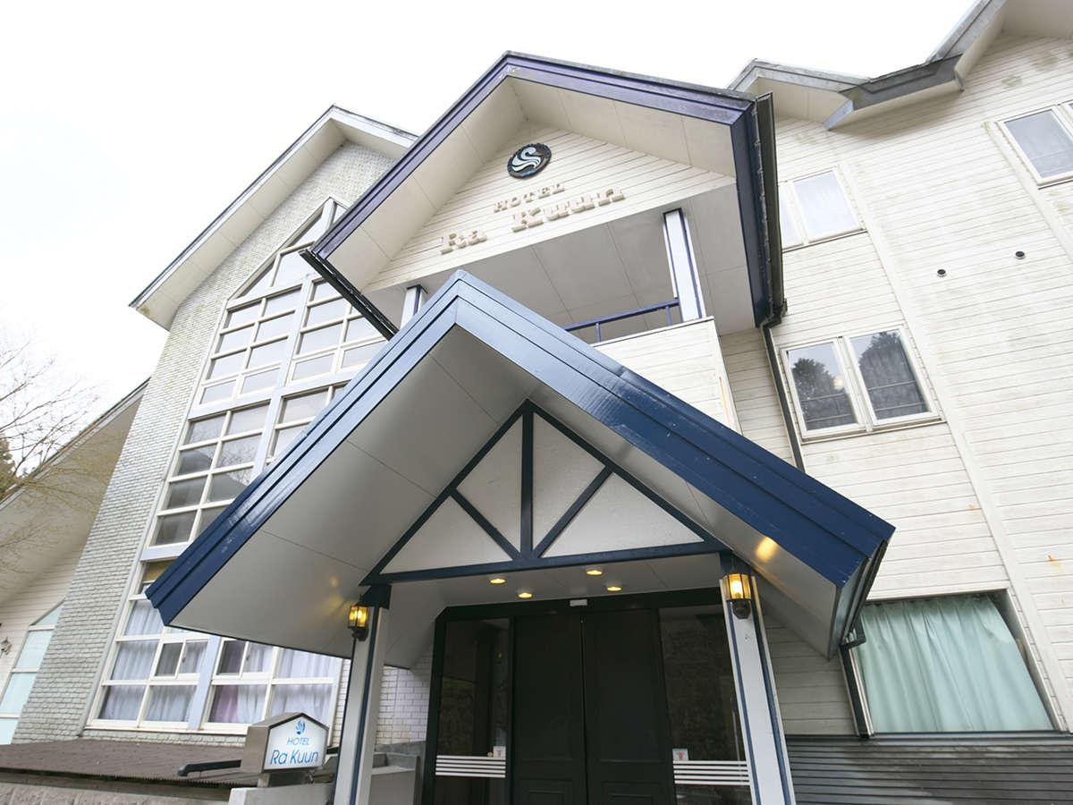 Hotel RaKuun