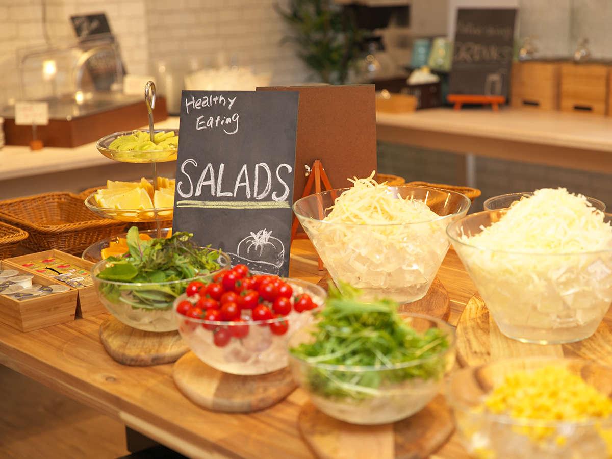 【森のこはんダイニング】サラダブッフェ。10種類の新鮮野菜をご堪能くださいませ!