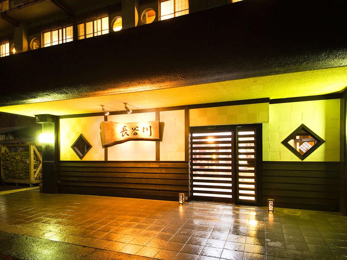 落ち着いた佇まいの玄関をくぐれば、レトロ&モダンな安らぎの空間がお出迎え♪