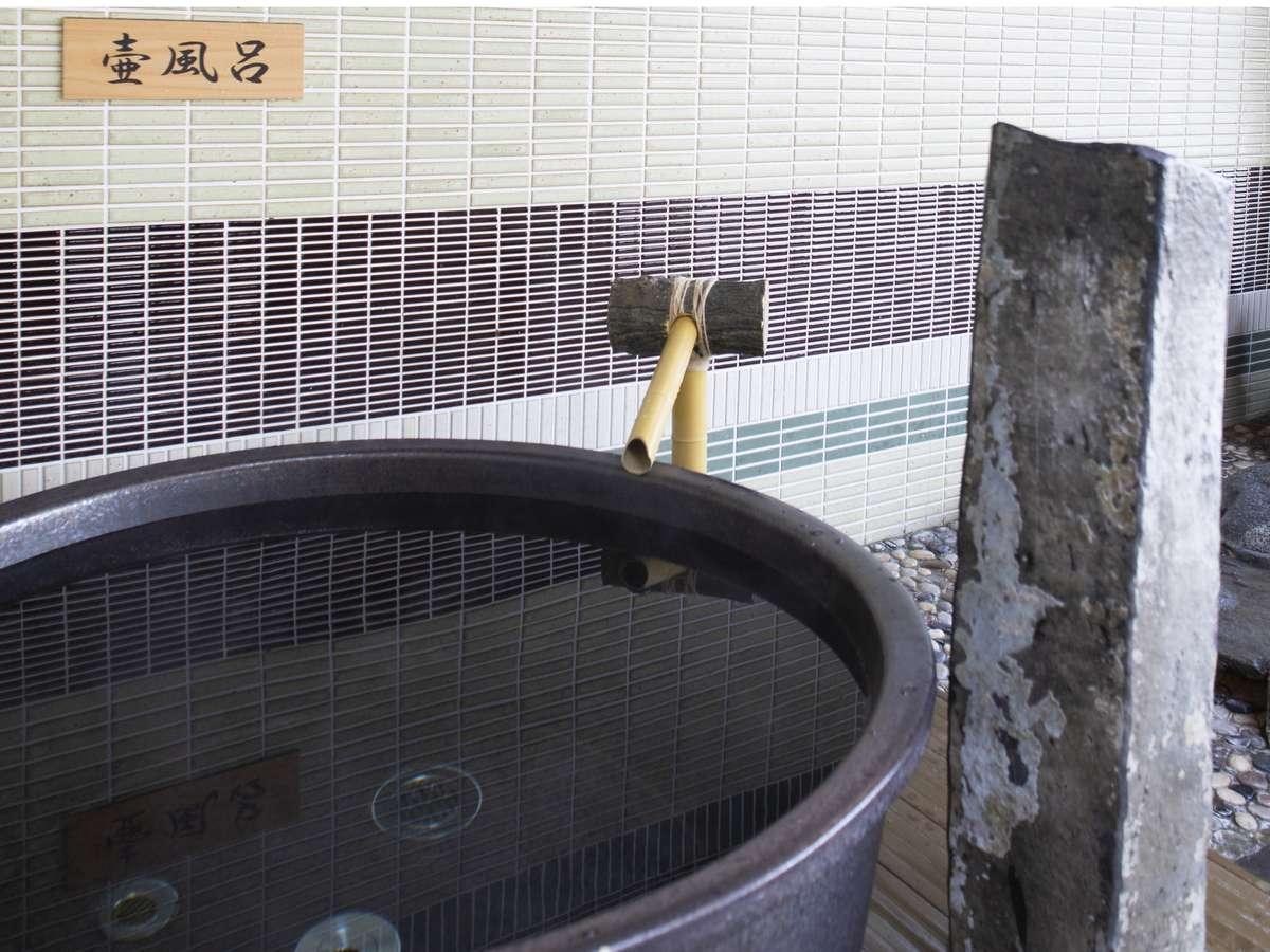 ◆大浴場 女性壺風呂 湯温42℃