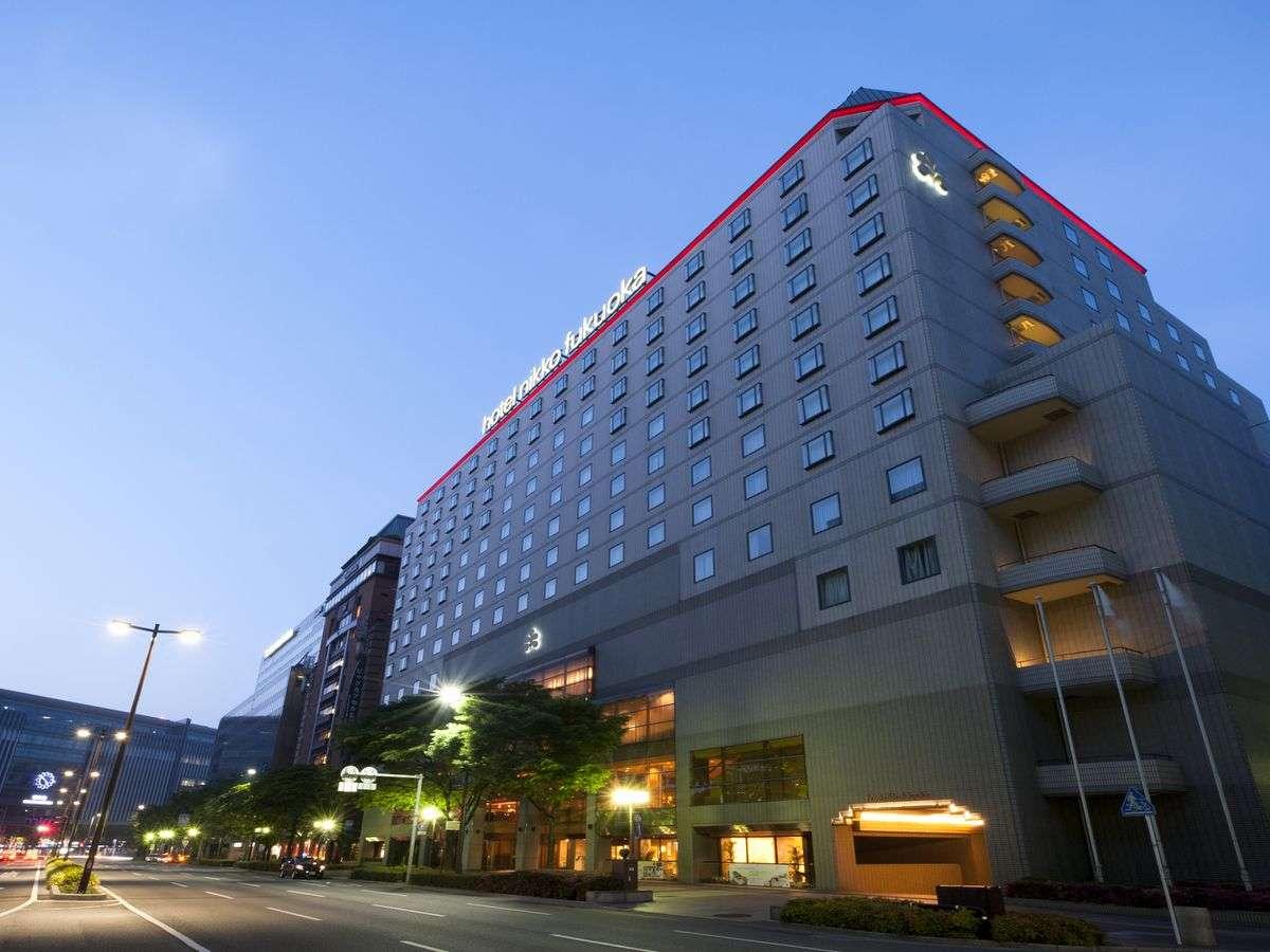中洲・博多・天神の宿泊スポット ホテル日航福岡