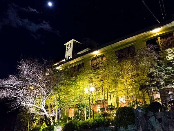 竹取亭円山の外観