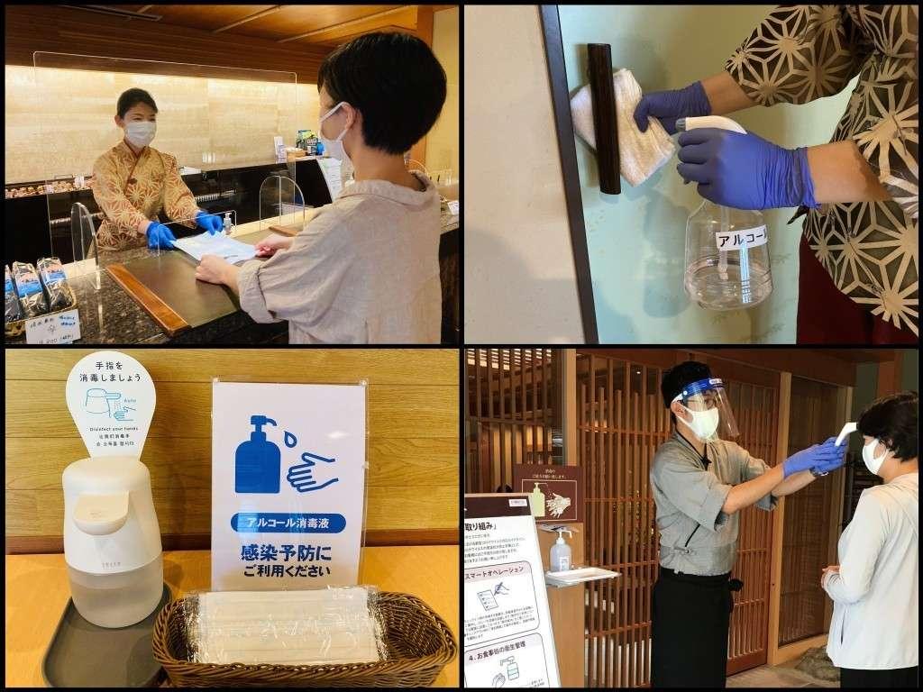 【安心安全★コロナ対策実施中】入館時検温・スタッフ手袋、マスク着用・館内消毒を行っております。