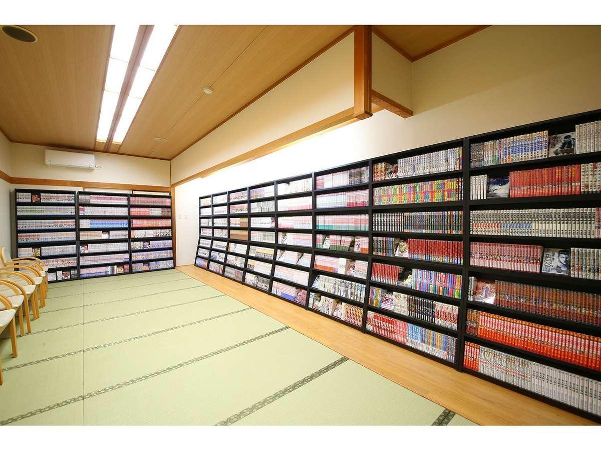 【本館】マンガコーナー(無料)時間:7:00~24:00 最新の話題作から、あの名作まで4000冊の品揃え!