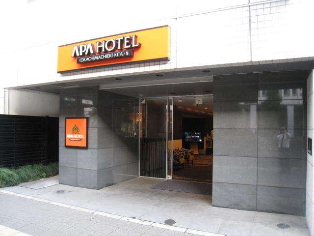 APA HOTEL (OKACHIMACHIEKI-KITA)S
