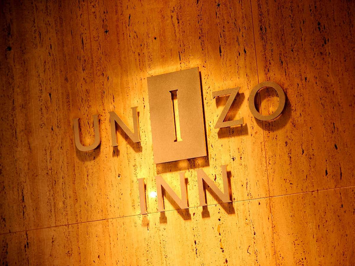 Unizo Inn Asakusa (formerly the Hotel Unizo Asakusa)