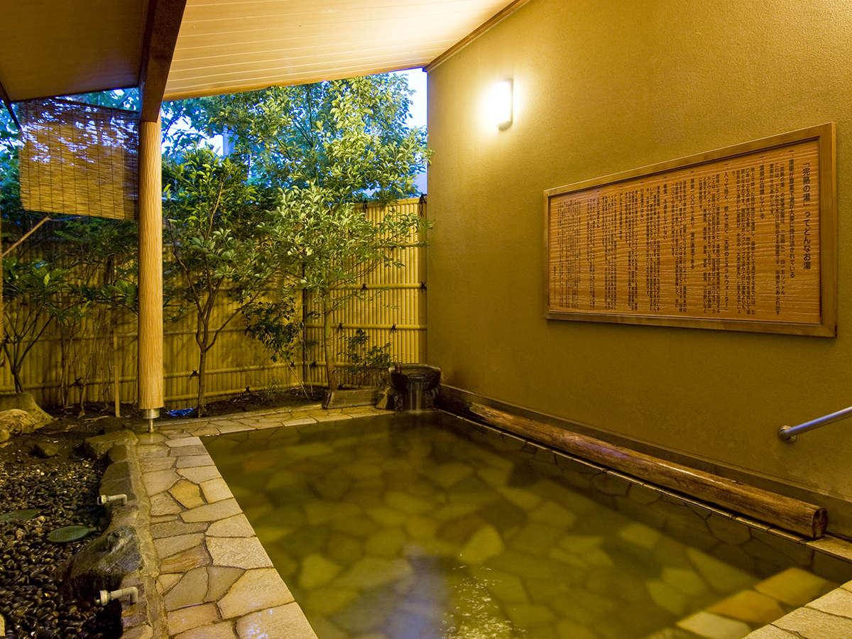 【桃の湯・露天】各浴槽に注がれる源泉はすべてが直接配管され本物のかけ流しを肌で感じる事が出来ます。