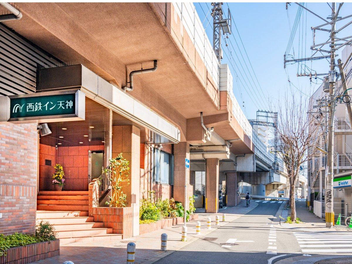 Nishitetsu Inn Tenjin