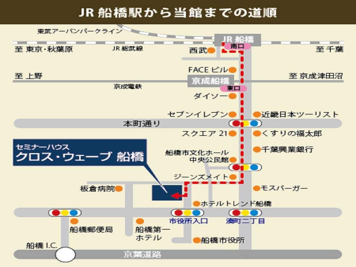 JR船橋駅から当館まで、表通りのご案内地図です。フォトギャラリーで大きな画像をご覧いただけます。