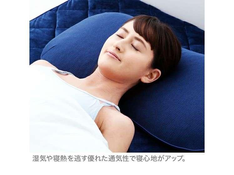 高反発枕で快適睡眠、さわやかな朝をお迎えください