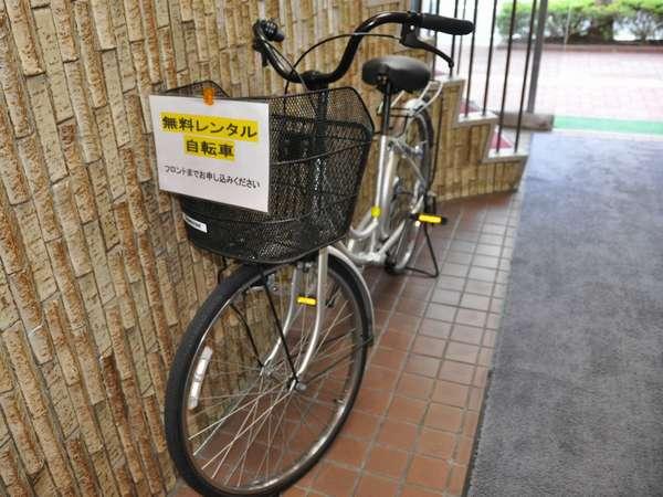 無料レンタサイクルもございます。ご使用希望の際はフロントまでどうぞ。貸出台数は限りがございます。