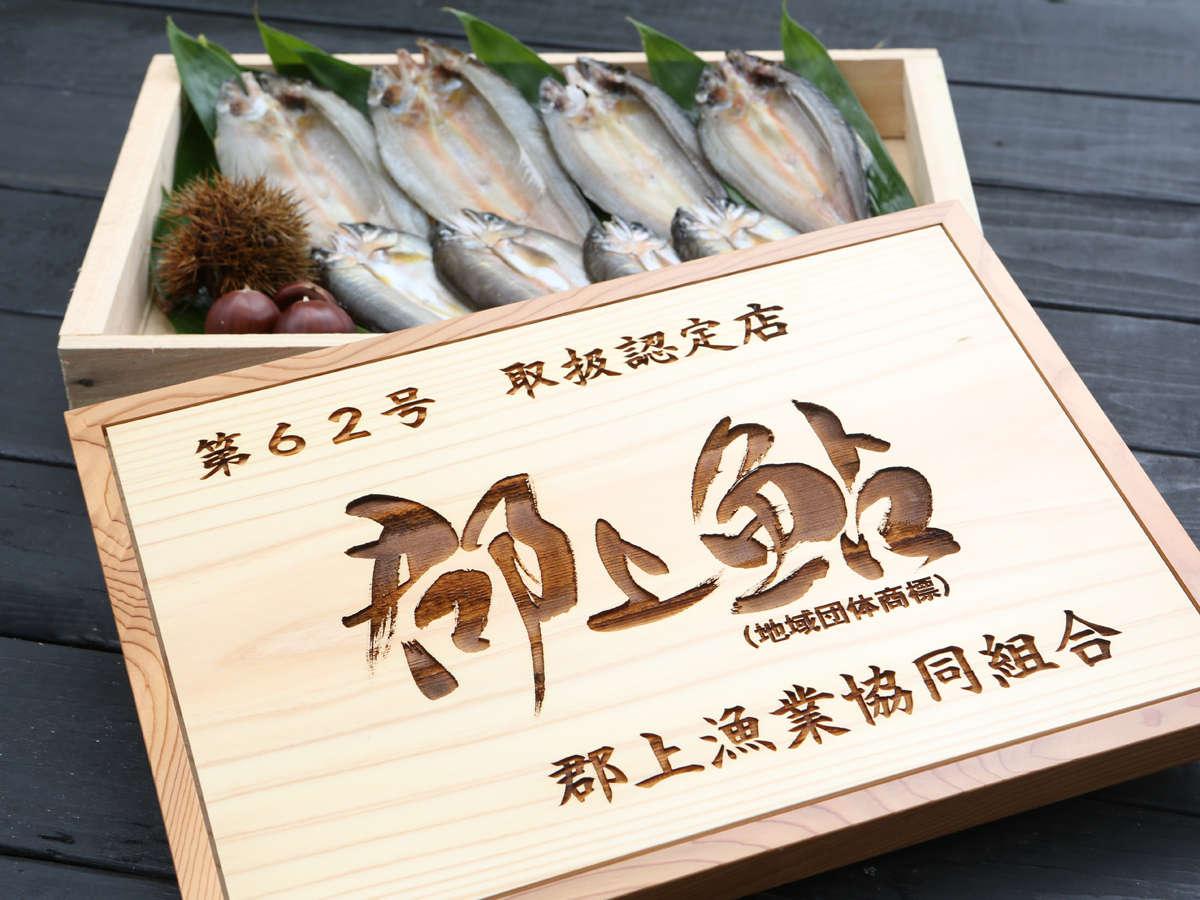 眼前の長良川の鮎やな漁場で獲れた天然の郡上鮎