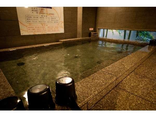 天然温泉みかんの湯