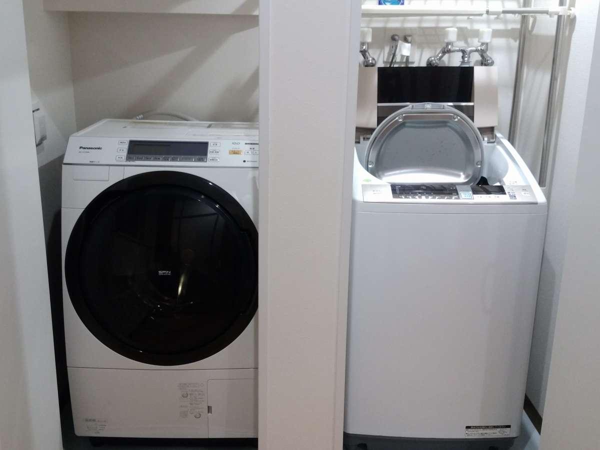 ドラム式と縦型の2種類の洗濯機をご用意。 お好みや、洗濯物の種類によって使い分けができます。