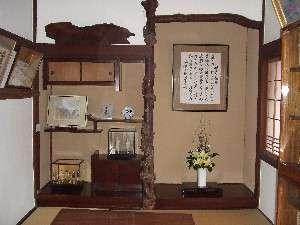 川端康成先生「伊豆の踊子」執筆の部屋は資料館として残る