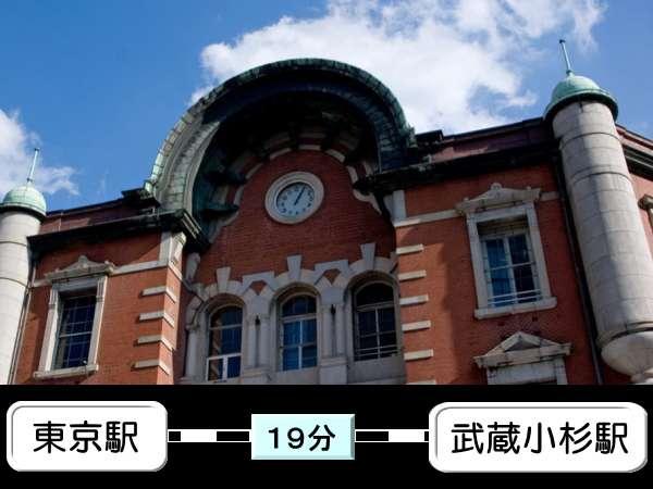 JR横須賀線約19分