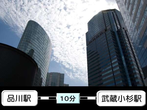 JR横須賀線約10分