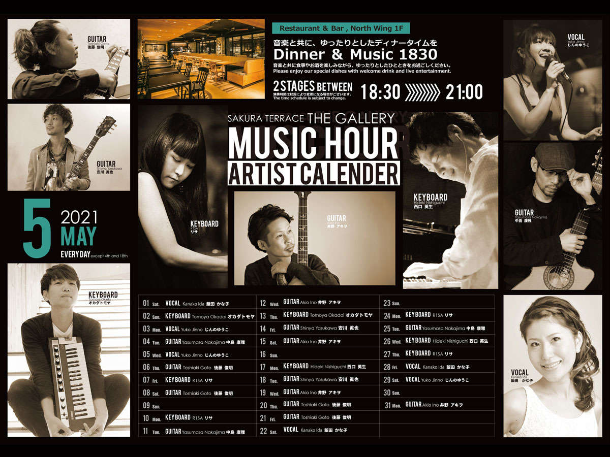 Music Hour 2021 5月