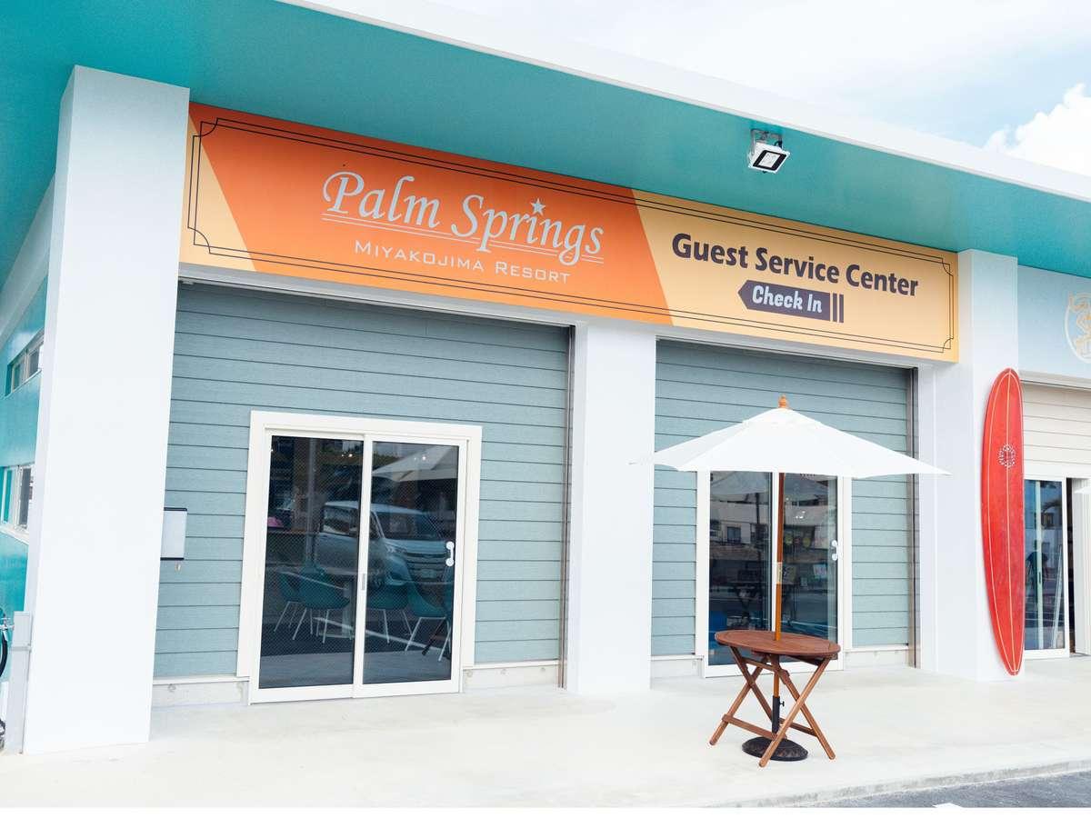 ゲストサービスセンター(NEW OPEN★)チェックインはこちらでお願いいたします。