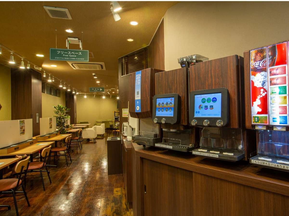 【2F】カフェ&コワーキングスペースドリンク無料、テレワークにも最適!