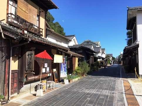 江戸時代の建物や風情が残る町並み保存地区