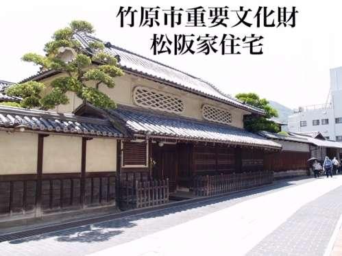 ハート型の格子はCMでも話題に!! 町並み保存地区にある市重要文化財の松阪家住宅。