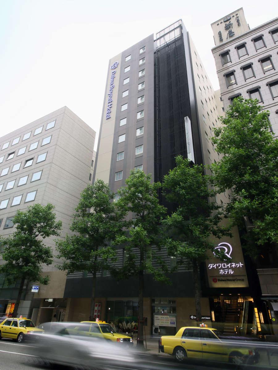 京セラドーム大阪・オリックス劇場の周辺ホテル - 格安・人気・おすすめ