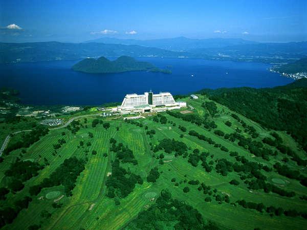 洞爺湖、内浦湾を見下ろす山頂に建つ国際第一級リゾートホテル