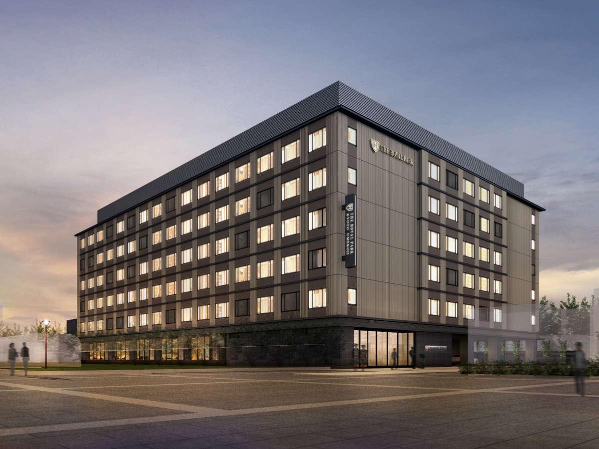 ザ ロイヤルパークホテル 京都梅小路 外観 ※画像はイメージです
