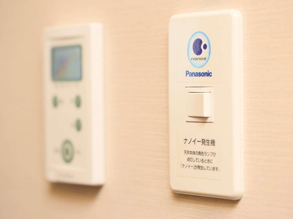 【ナノイー】全室に天井埋め込み型ナノイー発生器を設置。お部屋を除菌脱臭